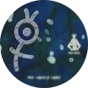 Batik - CD-Label (2003)