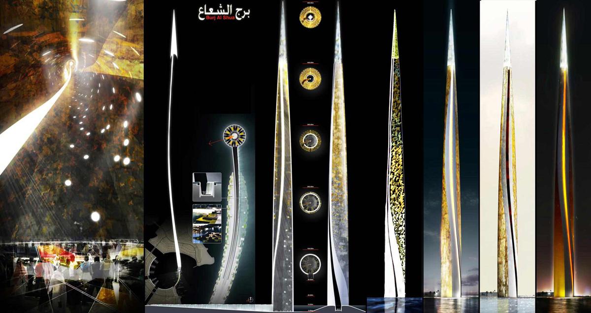 Helmut Jahn: BURJ AL SHUA - LUSAIL REDEVELOPMENT: Doha, Qatar 2012