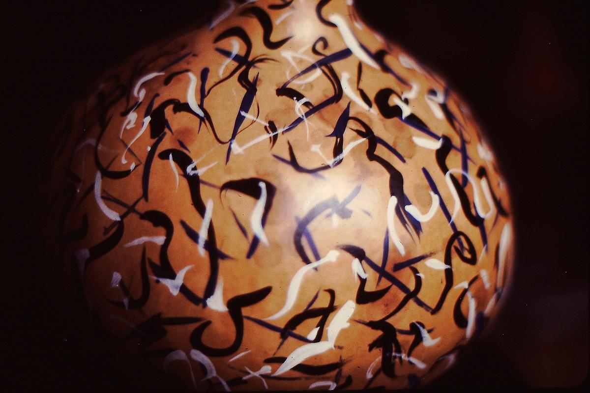 Kalebasse - Detail (1984)