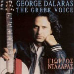 Dalaras, George: The Greek Voice (1991)