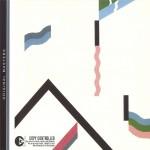 Wire: 154 (1979)