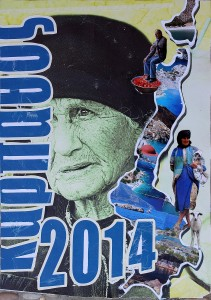 Karpathos 2014