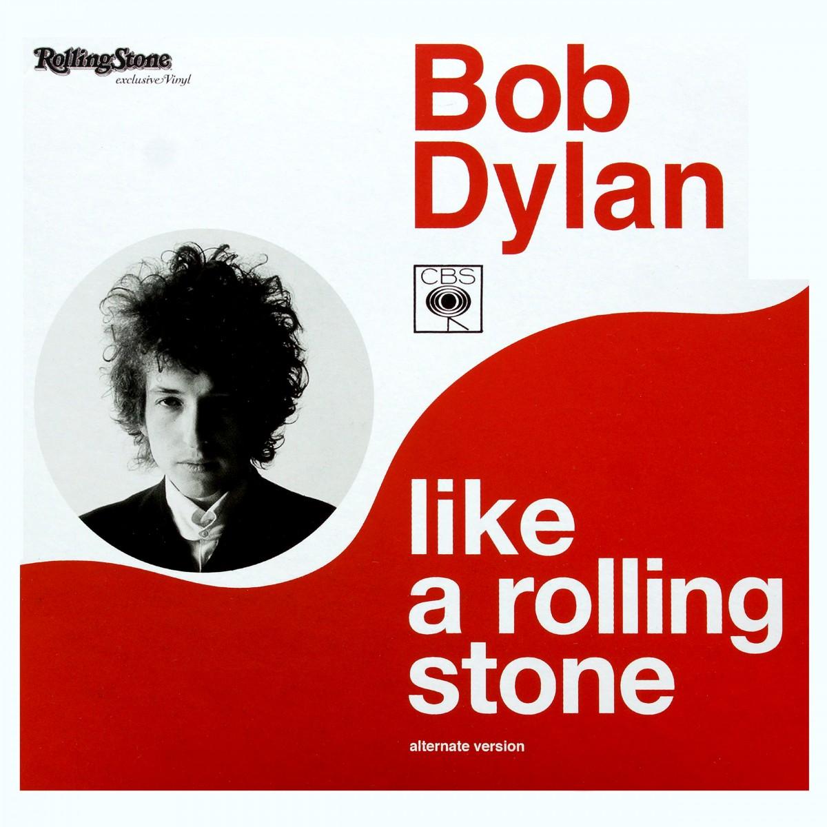 Dylan, Bob: Like A Rolling Stone / Desolation Row (2015)