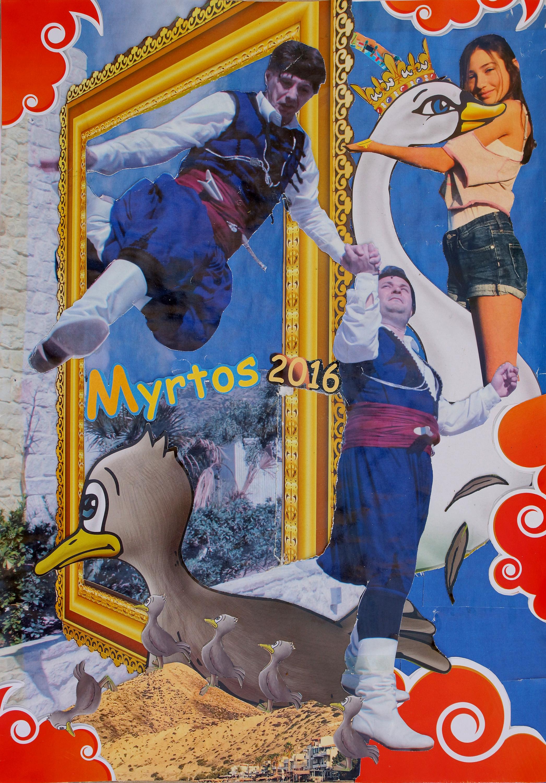 Urlaubscollage Kreta / Myrtos 2016