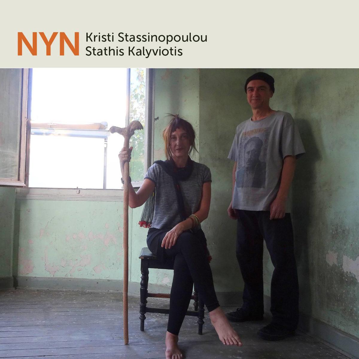 Stassinopoulou, Kristi & Kalyviotis, Stathis: Nyn (2016)