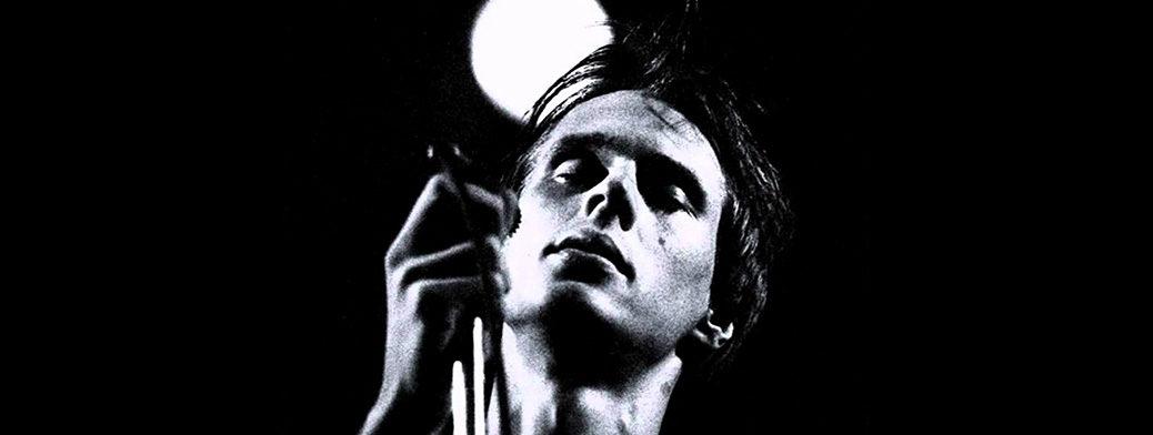 Verlaine, Tom (1979)